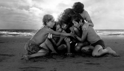 『ROMA/ローマ』あらすじ・ネタバレ感想!美しすぎる映像と懸命に生きる家族の物語に号泣必至の良作
