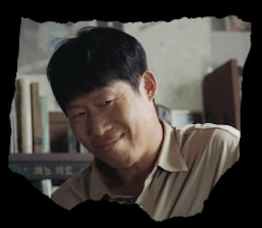ハン・ビョンヨン(ユ・ヘジン)