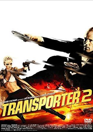 『トランスポーター2』