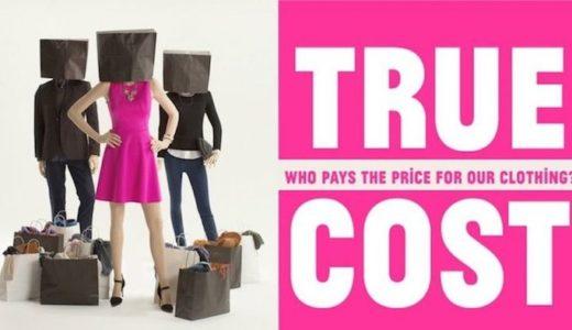 『ザ・トゥルー・コスト ~ファストファッション 真の代償~』ネタバレ感想!ファッション業界の闇を暴く衝撃作