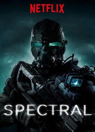 『スペクトル』