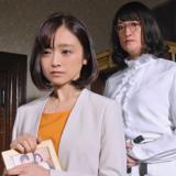 ドラマ『家政夫のミタゾノ3』第5話あらすじ・ネタバレ感想!
