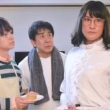 『家政夫のミタゾノ3』第6話あらすじ・ネタバレ感想!どこからどう見ても普通の家に隠された謎とは!