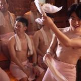 ドラマ『頭に来てもアホとは戦うな!』第5話あらすじ・ネタバレ感想!