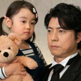 ドラマ『執事 西園寺の名推理2』第4話あらすじ・ネタバレ感想!