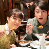 ドラマ『なつぞら』第8週(第47話)あらすじ・ネタバレ感想!