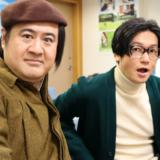 ドラマ『なつぞら』第11週(第66話)あらすじ・ネタバレ感想!