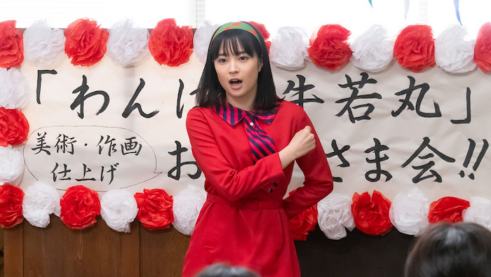 ドラマ『なつぞら』第13週(第78話)あらすじ・ネタバレ感想!