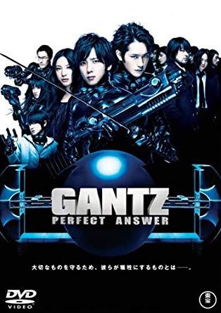 映画『GANTZ PERFECT ANSWER』