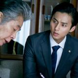 『ミラー・ツインズ』シーズン2第2話あらすじ・ネタバレ感想!英里(倉科カナ)の父親はアノ人だった!