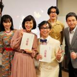 ドラマ『なつぞら』第11週(第64話)あらすじ・ネタバレ感想!