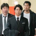 ドラマ『執事 西園寺の名推理2』第8話(最終回)あらすじ・ネタバレ感想!