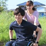 ドラマ『パーフェクトワールド』第8話あらすじ・ネタバレ感想!