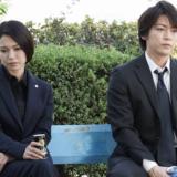 ドラマ『ストロベリーナイト・サーガ』第9話あらすじ・ネタバレ感想!