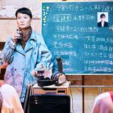 ドラマ『びしょ濡れ探偵 水野羽衣』第4話あらすじ・ネタバレ感想!