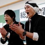 ドラマ『べしゃり暮らし』第1話あらすじ・ネタバレ感想!