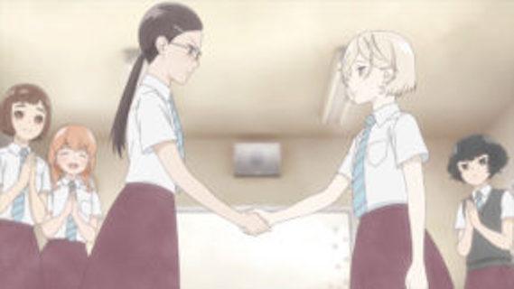 アニメ『荒ぶる季節の乙女どもよ。』第2話「えすいばつ」あらすじ③