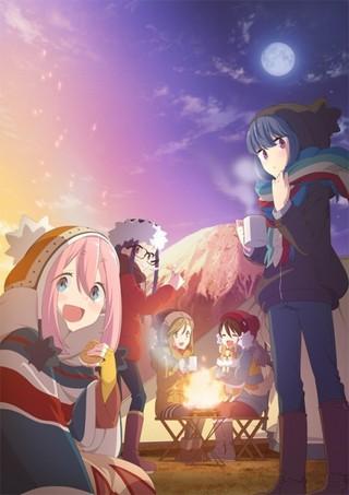 日常系アニメおすすめ第8位『ゆるキャン』