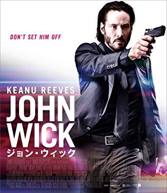 おすすめ復讐映画⑤『ジョン・ウィック』