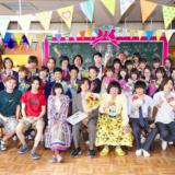 ドラマ『俺のスカート、どこ行った?』第10話(最終回)あらすじ・ネタバレ感想!