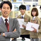ドラマ『ノーサイド・ゲーム』第3話あらすじ・ネタバレ感想!