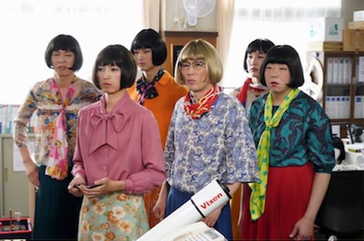 ドラマ『俺のスカート、どこ行った?』第10話(最終回)あらすじ②