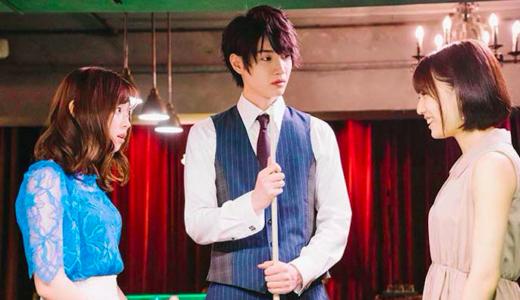 『コーヒー&バニラ』第6話あらすじ・ネタバレ感想!宏斗×リサ×なつきがデートし、リサの嫉妬が爆発!?