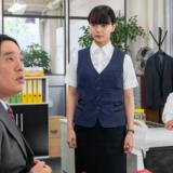 ドラマ『これは経費で落ちません!』第3話あらすじ・ネタバレ感想!