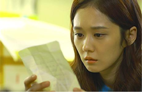 韓国ドラマ『運命のように君を愛してる』あらすじ①