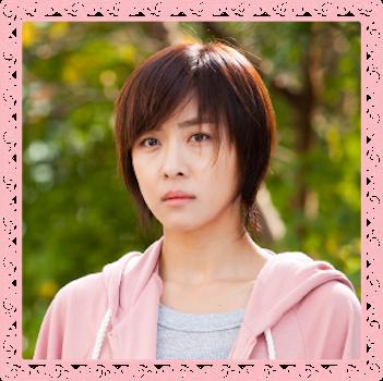 ハ・ジウォン / 役:キム・ジュウォン