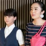 ドラマ『これは経費で落ちません!』第7話あらすじ・ネタバレ感想!