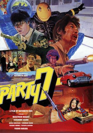 映画『PARTY7』作品情報