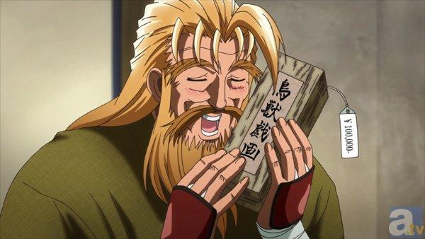 『史上最強の弟子ケンイチ』風林寺隼人