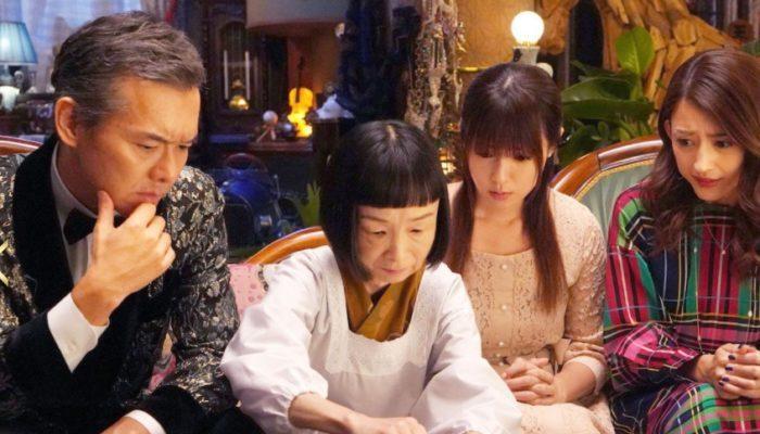 『ルパンの娘』第10話あらすじ・ネタバレ感想!Lの一族と警察の因縁、そして黒幕が明らかに!