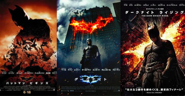 映画『ダークナイト トリロジー』三部作を徹底考察!アメコミ映画に与えた影響、バットマンに関する問いと答えとは?