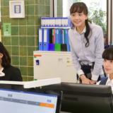 ドラマ『これは経費で落ちません!』第8話あらすじ・ネタバレ感想!