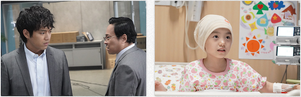 ドラマ『TWO WEEKS』第9話あらすじ③