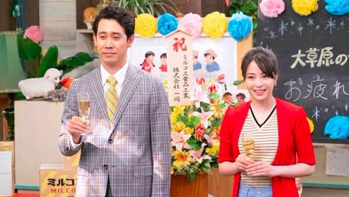 ドラマ『なつぞら』最終週(第153話)あらすじ・ネタバレ感想!