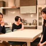 ドラマ『わたし旦那をシェアしてた』第10話(最終回)あらすじ・ネタバレ感想!