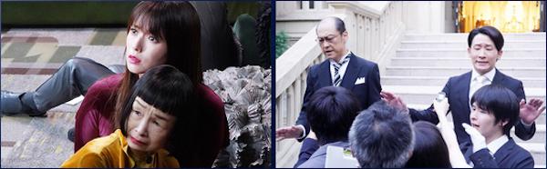 ドラマ『ルパンの娘』第11話(最終回)あらすじ②