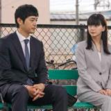 ドラマ『これは経費で落ちません!』第5話あらすじ・ネタバレ感想!