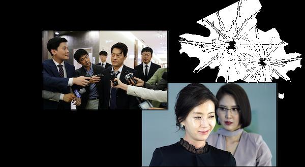 韓国ドラマ『THE K2~キミだけを守りたい~』あらすじ①