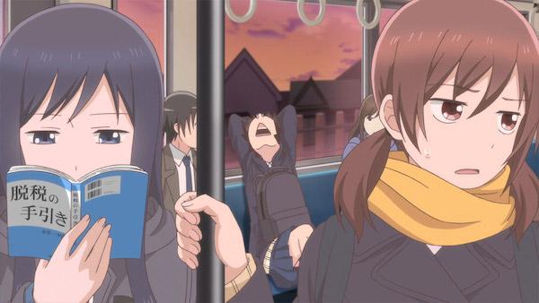 アニメ『女子高生の無駄づかい』第12話(最終回)「なかま」あらすじ①
