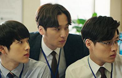 韓国ドラマ『ミセン-未生-』あらすじ①