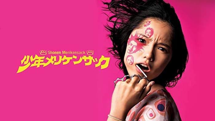 映画『少年メリケンサック』あらすじ・ネタバレ感想!