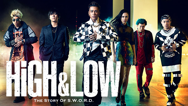 ドラマ『HiGH&LOW ~THE STORY OF S.W.O.R.D.~』シーズン2