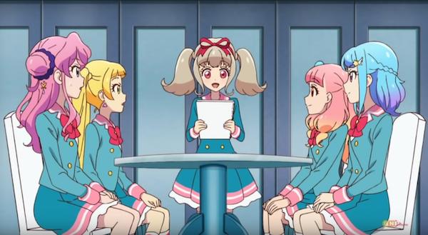 アニメ『アイカツオンパレード!』第4話「感じちゃお!アツい風」あらすじ①