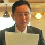 ドラマ『孤独のグルメ』Season8第2話あらすじ・ネタバレと無料動画情報!