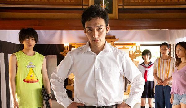 『台風家族』