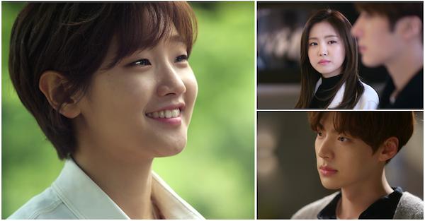 韓国ドラマ『シンデレラと4人の騎士<ナイト>』あらすじ